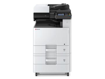 京瓷M8124 cidn彩色多功能复印机